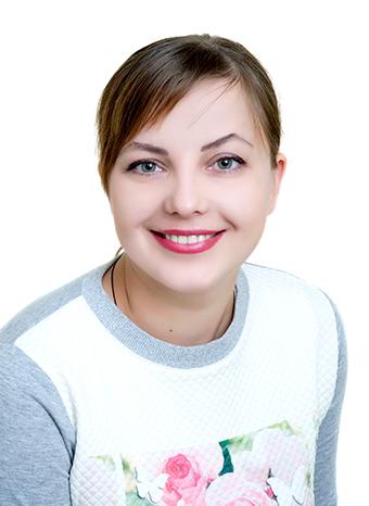 Прохорова Алина Леонидовна